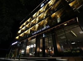 N Bridge Hotel, place to stay in Jeonju