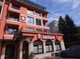 Amsterdam Hotel, hotelli kohteessa Sofia lähellä lentokenttää Sofian lentokenttä - SOF