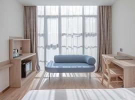 Future Shangju Hotel, hotel near Shanghai Pudong International Airport - PVG, Shanghai