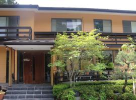 Annex Turtle Hotori-An, отель в Никко, рядом находится Nikko Takinoo Shrine