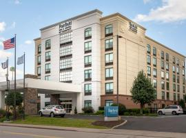 Fairfield Inn & Suites by Marriott Charleston, Hotel in Charleston
