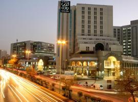 Corp Inn Deira., hotel perto de Masmak Fort, Riyadh