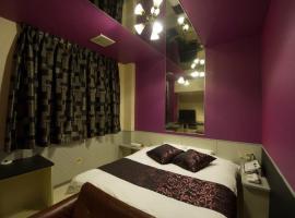 Hotel Pal、岩国市のホテル