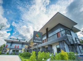 HillSide Boutique, hôtel à Surat Thani