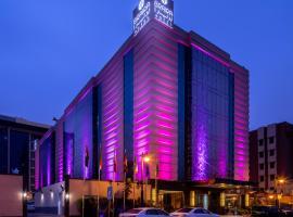 Braira Hotel-Olaya, отель в Эр-Рияде