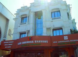 Sree Janardhana Residency, hotel in Kollam