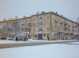 Optima Cherkasy Hotel, hotel in Cherkasy