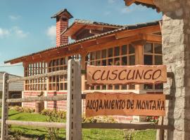 Cuscungo Cotopaxi Hostel & Lodge
