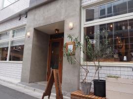almond hostel & cafe Shibuya, hotel near Yoyogi Park, Tokyo