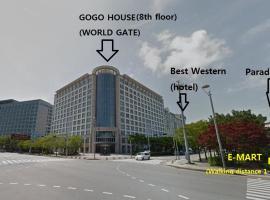 Incheon Airport Gogo House, hotel perto de Aeroporto Internacional de Incheon - ICN,