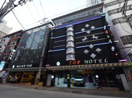 Top Motel Busan, motel in Busan
