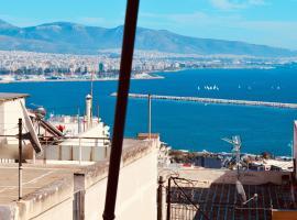 Perfect View, hotel near Veakeio Theatre, Piraeus
