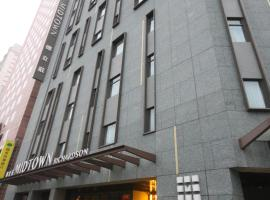Hotel Midtown Richardson - Kaohsiung Bo'ai, hotel in Kaohsiung