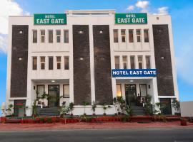Hotel East Gate, hotel near Taj Mahal, Agra