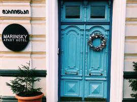 Mariinsky ApartHotel: Batum'da bir otel