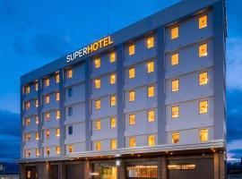 Super Hotel Nagano Iida Inter, hotel in Iida