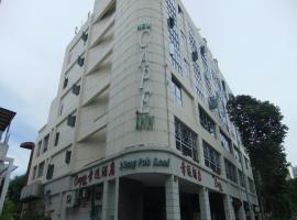 New Cape Inn (SG Clean), hotel near VivoCity, Singapore