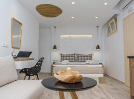 Korali Boutique Hotel, hotel near Archaeological Museum of Naxos, Naxos Chora