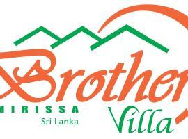 Brothers Villa Mirissa, hotel in Mirissa