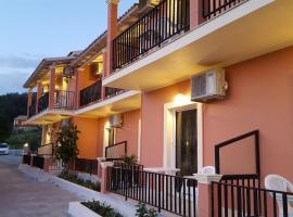 Arillas Dream Studios, hotel in Arillas