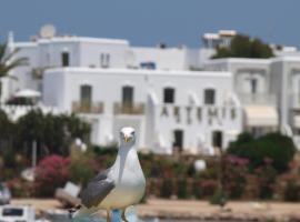 Artemis Hotel, hotel near Church of Ekatontapyliani, Antiparos