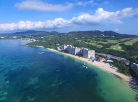 Rizzan Sea Park Hotel Tancha Bay, resort in Onna