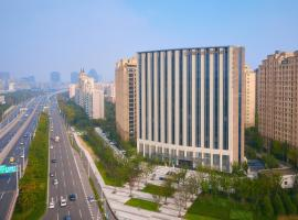 LuJiaZui Supreme Tower, hotel near Shanghai New International Expo Centre, Shanghai