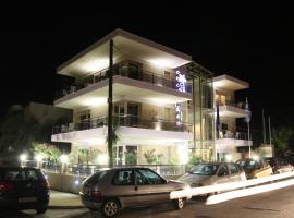 Orchidea, отель в городе Калитеа (Халкидики)