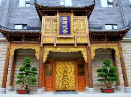 Chengdu Lancheng Yuexing Hot Spring Hotel, hotel in Chengdu