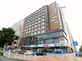 U-Hotel Shenzhen Airport Branch, hotel near Shenzhen Bao'an International Airport - SZX,