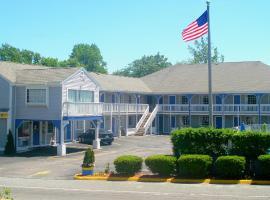 GuestLodge, hotel near Eastern Beach, West Dennis