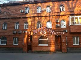 Отель Шертон, отель в Ростове-на-Дону