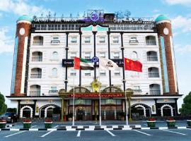 Great Wall Hotel, hotel in Ras al Khaimah