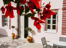 Antique Mansion, accommodation in Oia