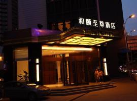 Yitel Shanghai Zhongshan Park, hotel a Xangai