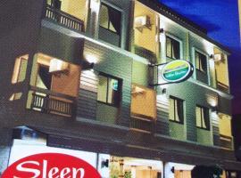 Nathon Residence Hotel, hotel i nærheden af Ko Samui Hospital, Nathon