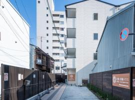 Floral Green Maple House, serviced apartment in Kyoto