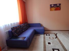 Siberia Apartments, apartment in Novosibirsk