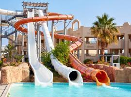 Coral Sea Waterworld Sharm El Sheikh, hotel near La Strada Mall, Sharm El Sheikh