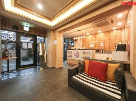 Insadong R Guesthouse, hotel in Seoul