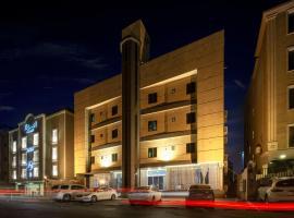 Makarem Al Olaya Suites, apart-hotel em Al Khobar