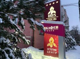 Iris Hotel, hotel in Aleksandrov