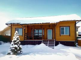 Shale-Rifey, hotel near Park Yakhroma Ski Resort 7, Yakhroma