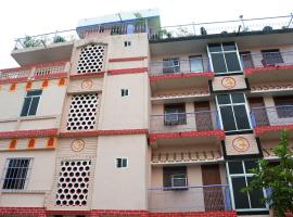 Kundanbazar Guest House, hotel in Bodh Gaya