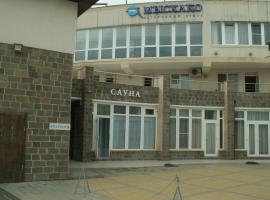 Myskhako Hotel, hotel in Novorossiysk