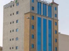 ماديرا للأجنحة الفندقية، فندق بالقرب من مجمع الراشد، الخبر