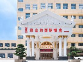 Vienna International Hotel (Shenzhen Airport Hangcheng), hotel near Shenzhen Bao'an International Airport - SZX, Bao'an