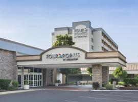 Four Points by Sheraton Chicago O'Hare, hotel near Chicago O'Hare International Airport - ORD,