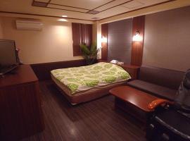 Hotel GOLF Atsugi (Adult Only), love hotel in Atsugi