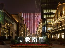 Hyatt House Chengdu Pebble Walk, отель в Чэнду